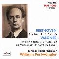 ベートーヴェン:交響曲 第6番「田園」 ワーグナー:前奏曲と愛の死/≪ニュルンベルクのマイスタージンガー≫第1幕への前奏曲