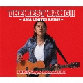「THE BEST BANG!!」-ASIA LIMITED BANG!!-<完全生産限定盤>