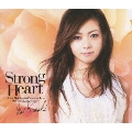 Strong Heart ~from Mai Kuraki Premium Live One for all,All for one~ [DVD+2CD]<初回限定盤>