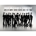 2012 YG Family Concert in Japan<初回生産限定盤>
