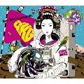 ランドマーク [CD+DVD]<初回生産限定盤>