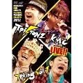 T-Pistonz + KMC LIVE TPKing Vol.1