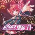 0401-The Best Days of 重音テト [CD+DVD]<通常盤>