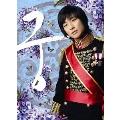 宮~Love in Palace ディレクターズ・カット版 コンプリートブルーレイ BOX2