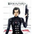 バイオハザードV リトリビューション Blu-ray ペンタロジー BOX<初回生産限定版>