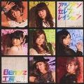 アジアン セレブレイション [CD+DVD]<初回生産限定盤C>