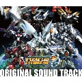 PlayStation 3専用ソフト 第2次スーパーロボット大戦OG オリジナルサウンドトラック