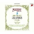モーツァルト:ピアノ協奏曲第20番~第27番