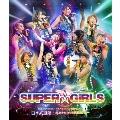 SUPER☆GiRLS 生誕3周年記念SP アイドルストリートカーニバル 日本武道館 ~超絶少女たちの挑戦2013~ [Blu-ray Disc+DVD]