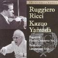 TBS VINTAGE CLASSICS パガニーニ:ヴァイオリン協奏曲第1番 プロコフィエフ:キージェ中尉