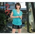 """デビュー25周年企画 森高千里 セルフカバーシリーズ """"LOVE"""" Vol.4 [2DVD+2CD]"""