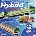 MOTOR MAN Hybrid