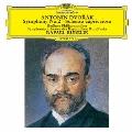 ドヴォルザーク:交響曲第2番 スケルツォ・カプリチオーソ
