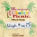 ウクレレピクニック15周年記念 オフィシャルソング High Five