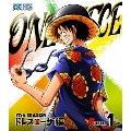 ONE PIECE ワンピース 17THシーズン ドレスローザ編 PIECE.1
