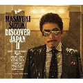 DISCOVER JAPAN II<初回生産限定盤>