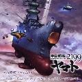 宇宙戦艦ヤマト2199 40th Anniversary ベストトラックイメージアルバム CD