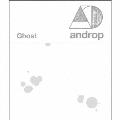 Ghost [CD+マルチストラップ]<初回限定盤>