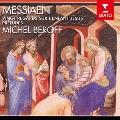 メシアン:前奏曲集 幼児イエズスに注ぐ20のまなざし