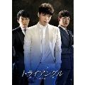 トライアングル ブルーレイBOX2 [4Blu-ray Disc+DVD]