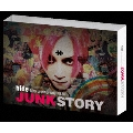 hide 50th anniversary FILM「JUNK STORY」 [Blu-ray Disc+DVD]