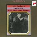 ブラームス:ヴァイオリン協奏曲 ヴァイオリンとチェロのための二重協奏曲 CD