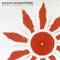 シャリ・シャリズム [Blu-spec CD2+DVD]<完全生産限定盤>
