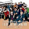 THE LAST-LIVE- [2CD+Blu-ray Disc]<数量限定生産盤>