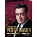 弁護士 ペリー・メイスン シーズン7 DVD-BOX Vol.2