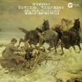 チャイコフスキー:交響曲 第1番 「冬の日の幻想」