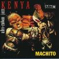 ケニア:アフロ・キューバン・ジャズ<完全限定盤>