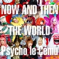 NOW AND THEN ~ THE WORLD ~ [CD+メンバー・フィギュア消しゴム]<完全初回限定生産盤>