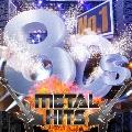 ナンバーワン80s METALヒッツ CD