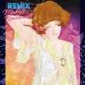 Remix<限定盤>