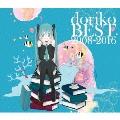 doriko BEST 2008-2016 [2CD+DVD]<初回限定盤>