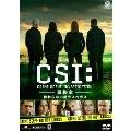 CSI:科学捜査班 -最終章- 終わらない街ラスベガス
