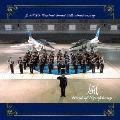 航空自衛隊 航空中央音楽隊 創設55周年記念アルバム 風 ~Wind of Symphony~<通常盤>
