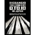 BIGBANG10 THE CONCERT : 0.TO.10 IN JAPAN + BIGBANG10 THE MOVIE BIGBANG MADE [3Blu-ray Disc+2CD+PHOTO BOOK+スマプラ付]<初回生産限定盤>