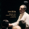 ドヴォルザーク:交響曲第6番/序曲「オセロ」