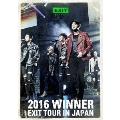 2016 WINNER EXIT TOUR IN JAPAN [スマプラ付]<通常版>