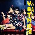 オリオン座/YABATAN伝説 [CD+DVD]