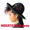 Lovin' you -30th Anniversary Edition-<通常盤>