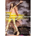 "MIKI IMAI 20th Anniversary Concert ""Milestone""<3ヶ月期間限定版>"
