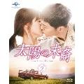 太陽の末裔 Love Under The Sun Blu-ray SET2