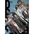 ダンガンロンパ3 -The End of 希望ヶ峰学園- [未来編] 第6巻<初回限定生産版>