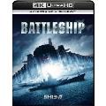 バトルシップ [4K ULTRA HD + Blu-rayセット]