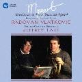 モーツァルト:ホルン協奏曲第1番~第4番他 UHQCD