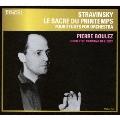 ストラヴィンスキー:春の祭典/管弦楽のための四つのエチュード<タワーレコード限定>