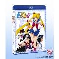 美少女戦士セーラームーン Blu-ray Collection Vol.2