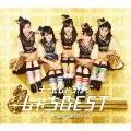 しゃちBEST 2012-2017 (5周年盤) [2CD+Blu-ray Disc]<初回生産限定盤>